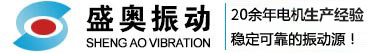 China National Heavy Duty Truck Group Co., Ltd.